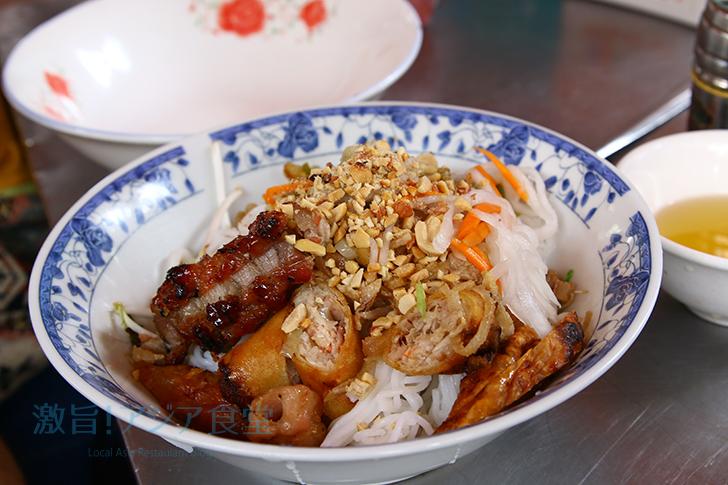 ブンティットヌン(Bún thịt nướng)